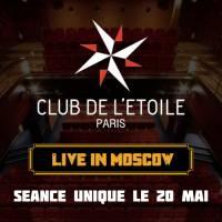 Séance exclusive du Live In Moscow à Paris !