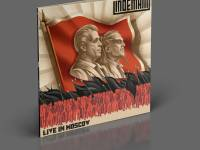 Live In Moscow - Double vinyle